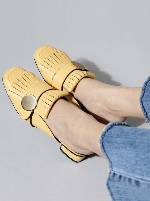 Merry U Backless Loafers Yellow
