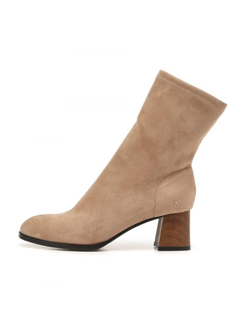 Beige Casual Boots